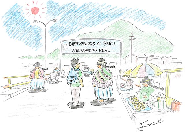 自転車世界一周の旅~よってぃ絵日記(その4)ボリビアとペルーの国境の巻