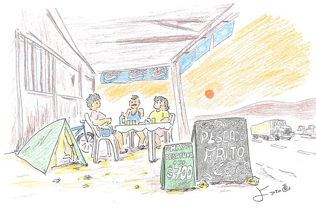 自転車世界一周の旅~よってぃ絵日記(その5)チリのアタカマの荒野にて