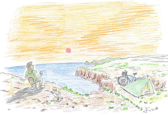 自転車世界一周の旅日記(その12)果ての岬へ