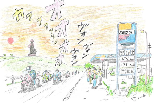 自転車世界一周の旅日記(その14)スペインGP観戦記