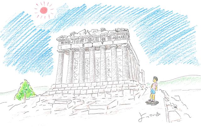 自転車世界一周の旅日記(その18)アクロポリスの丘