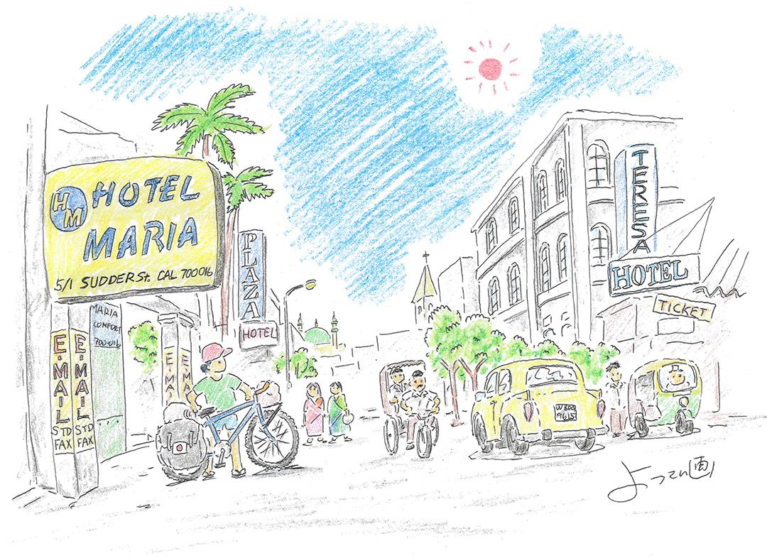 自転車世界一周の旅日記(その32)アジア横断終着点~カルカッタ到着